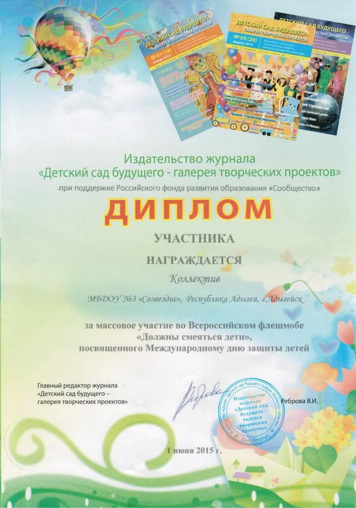 CCI05082015